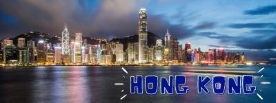 hongkong (1)