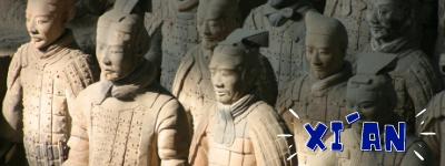 xian (1)