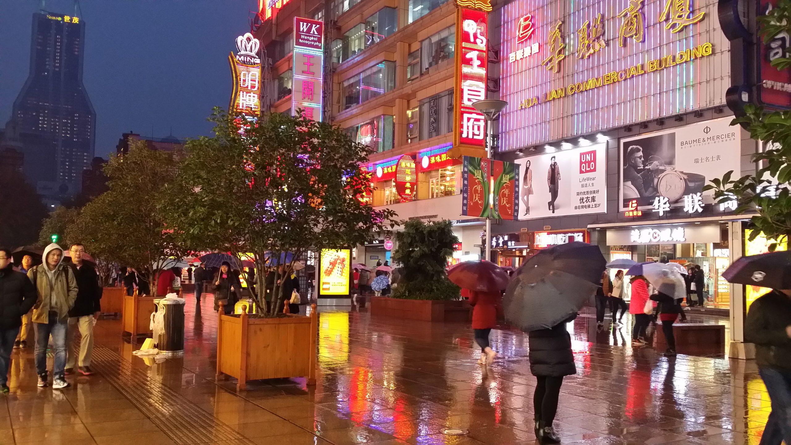 En este momento estás viendo ¿Beijing o Shanghai?
